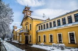 Krynica-Zdrój Atrakcja Warto zobaczyć Stare Łazienki Mineralne