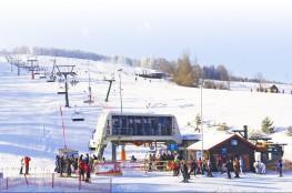 Krynica-Zdrój Atrakcja Stacja narciarska Słotwiny