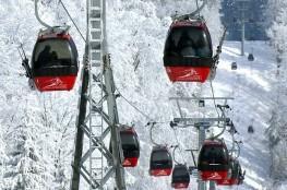 Krynica-Zdrój Atrakcja Stacja narciarska Jaworzyna Krynicka SkiResort