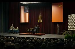 Krynica-Zdrój Wydarzenie Film w kinie UKRYTA GRA